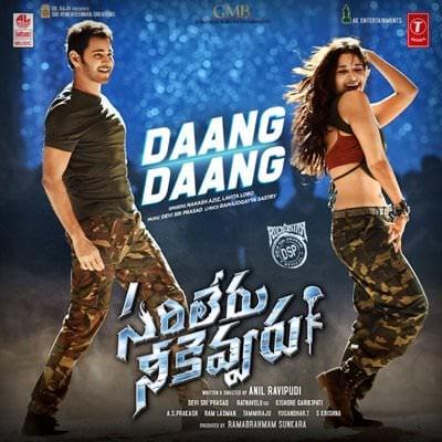 Daang Dang Sarileru Neekevvaru Telugu track lyrics