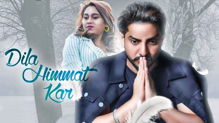 Dila Himmat Kar Full Song lyrics Gur Chahal, Afsana Khan