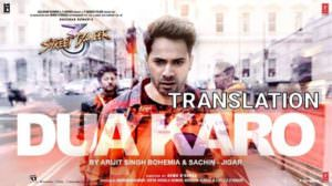 DUA KARO | Song Lyrics | Translation | Street Dancer 3D | Varun Dhawan