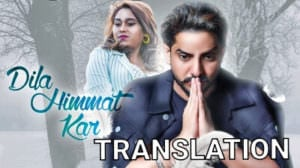Gur Chahal – Dila Himmat Kar Song Lyrics Translation | Afsana Khan