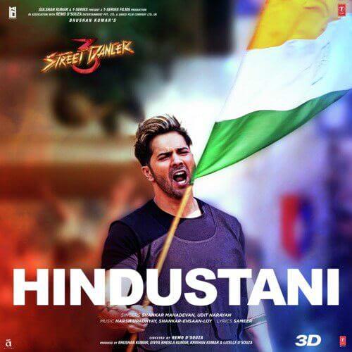 Hindustani (From Street Dancer 3D) lyrics translation suno gaur se duniya walo