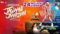 Jawaani Jaaneman film songs lyrics