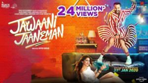 Mere Babula (Madhaniya) Lyrics – Jawaani Jaaneman (Movie)