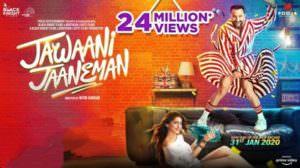 Mere Babula (Madhaniya) Lyrics – Jawaani Jaaneman (Movie)