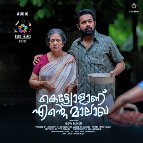 Kettiyolaanu-Ente-Malakha-Malayalam-movie songs lyrics translation