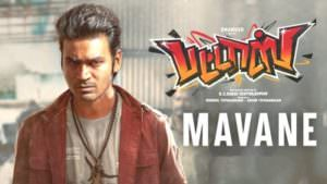 Mavane song lyrics Pattas Dhanush