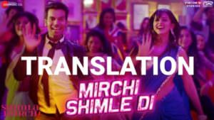 Mirchi Shimle Di - Shimla Mirch lyrics translation