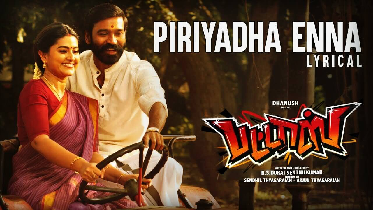 Piriyadha Enna Song Lyrics Pattas Dhanush Tamil