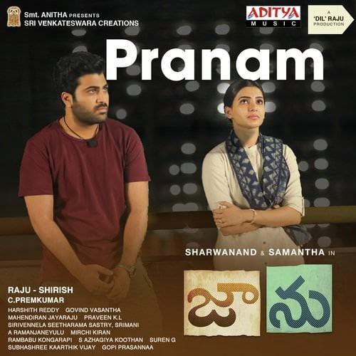 Pranam lyrics Jaanu by Chinmayi Sripaada, Gowtham Bharadwaj