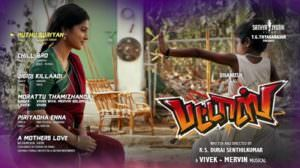 Pudhu Suriyan Lyrics – Pattas (Film) | by Anuradha Sriram