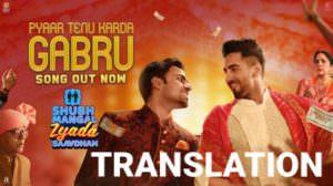 Pyar Tenu Karda Gabru Lyrics | Meaning | Shubh Mangal Zyada Saavdhan