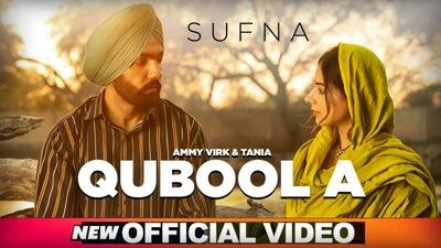 Qubool A Lyrics - Sufna (Film) | Ammy Virk | by Hashmat