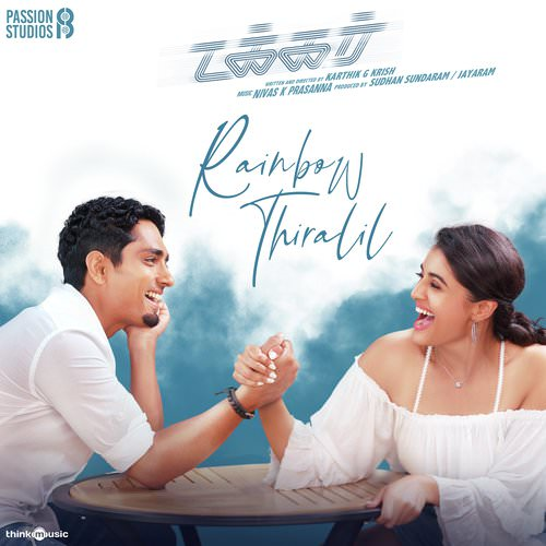 Rainbow Thiralil lyrics Takkar by Simbu, Andrea Jeremiah