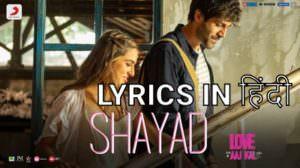 Shayad Lyrics (Hindi) – Love Aaj Kal Movie   Ft. Kartik Aaryan