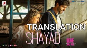 Shayad Song Lyrics Translation | Arijit Singh | Love Aaj Kal