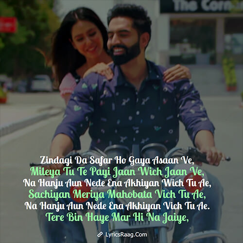 Tere Bin Parmish Verma Sonam Jinde Meriye track lyrics