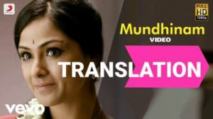 Ava Enna Lyrics Translation | Vaaranam Aayiram | Suriya