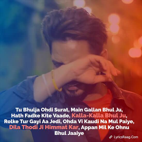 afsana gur chahal dila thodi ji himmat kar lyrics translation
