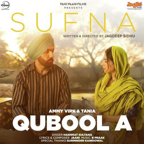 ammy virk qabool a hai song lyrics sufna Punjabi film