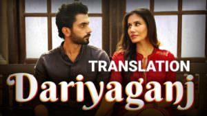 daryaganj song lyrics translation jai mummy di movie