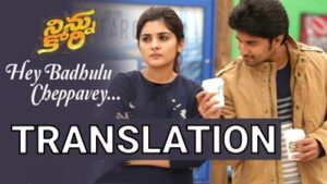 hey badhulu cheppavey song lyrics in english
