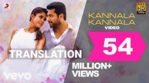 Kannala Kannala Lyrics | Translation | Thani Oruvan | Jayam Ravi