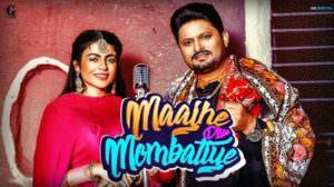 Majhe Diye Mombatiye Song Lyrics (Remake) – Balkar Sidhu | Jenny Johal
