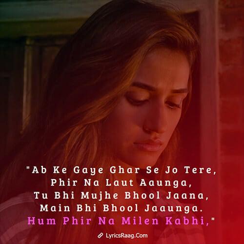 malang phir na mile kabhi lyrics in english translation