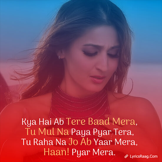 na ja tu lyrics new song english dhvani bhanushali translation