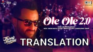 Ole Ole 2.0 Lyrics Translation | Jawaani Jaaneman [2020] | Saif Ali Khan