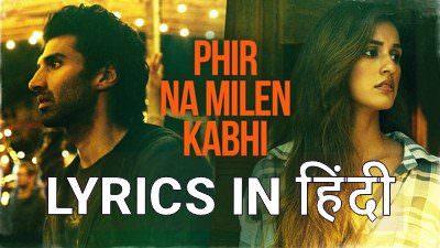 Phir Na Mile Kabhi Lyrics Hindi Malang Movie फ र न म ल कभ