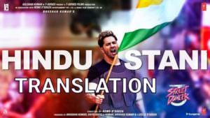 suno gaur se duniya walo lyrics in english hindustani