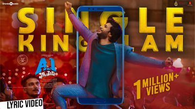 Single Kingulam Lyrics – A1 Express (Telugu Movie)   Hiphop Tamizha