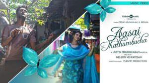 Aasai Thathumbucha Teejay Indhuja lyrics
