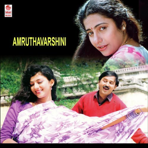 Amruthavarshini-Kannada-songs lyrics translation
