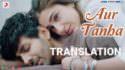 Aur Tanha - Love Aaj Kal track translation lyrics