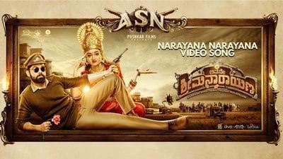 Avane Srimannarayana (Kannada) - Narayana Narayana lyrics