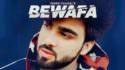 Bewafa (Full Song) Inder Chahal lyrics