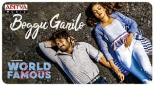 Boggu Ganilo Lyrics World Famous Lover