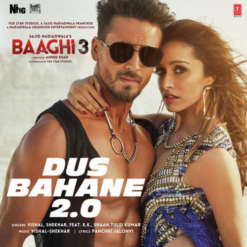 Dus Bahane 2.0 (feat. K.K. Shaan, Tulsi Kumar) Hindi lyrics