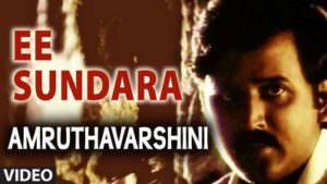 Ee Sundara Song lyrics english Amruthavarshini