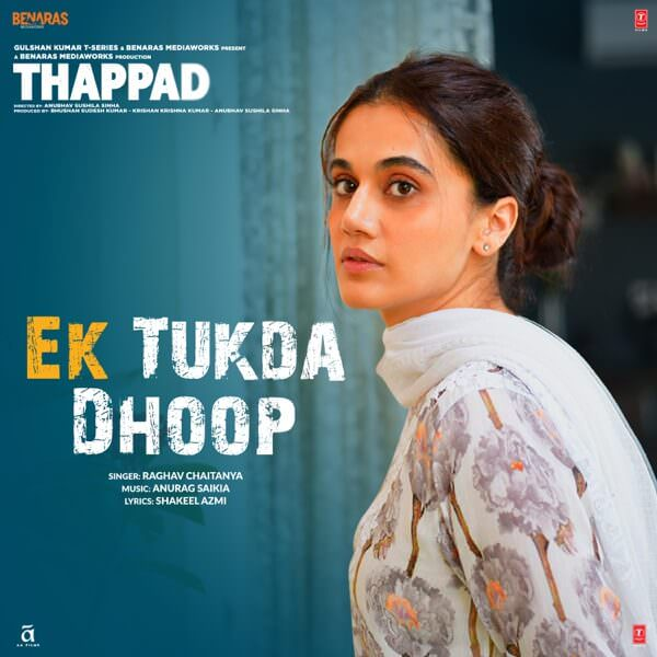 ek tukda dhoop lyrics english translation