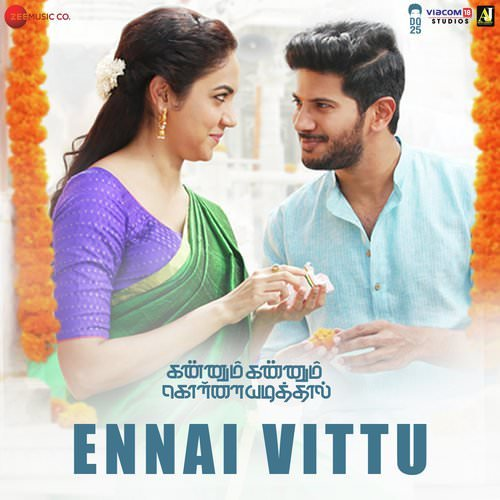 Ennai Vittu Kannum Kannum Kollaiyadithaal by Ranjith lyrics