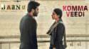 Jaanu Komma Veedi Song Lyrics