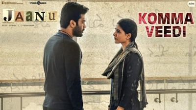 Jaanu Komma Veedi Song Lyrics