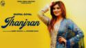 Jhanjran Shipra Goyal lyrics Garry Sandhu