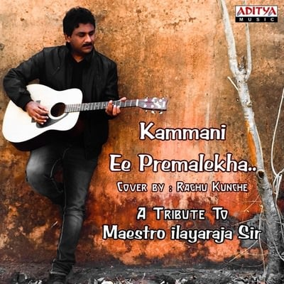 Kammani Ee Premalekha (Cover Version) - Single (by Raghu Kunche) lyrics