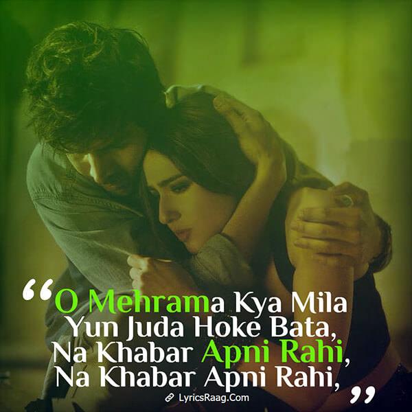Love Aaj Kal mehrama lyrics hindi