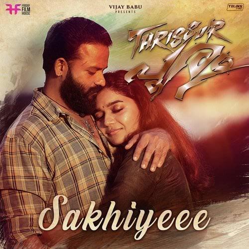 Sakhiyeee Thrissur Pooram by Haricharan sakhiye lyrics english