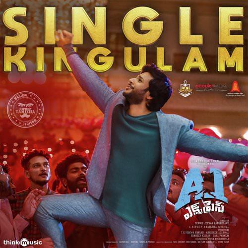 Single Kingulam lyrics A1 Express by Hiphop Tamizha